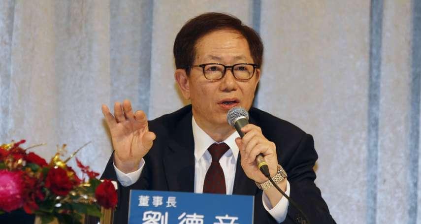 新新聞》揭開劉德音領台積電赴美設廠背後的10年大計