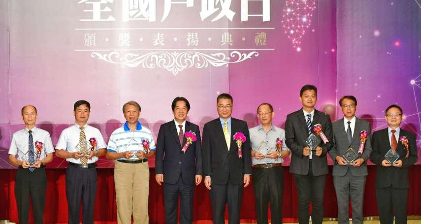 全國戶政日 內政部表揚103位績優人員