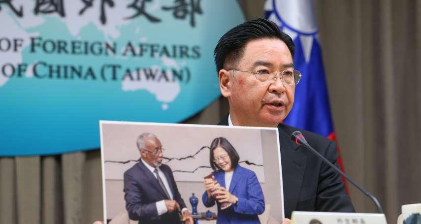 外傳索馬利蘭考慮給予台灣外交承認 外交部:不評論未引據消息來源報導