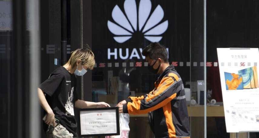 華為明年手機市占恐劇降 台廠面臨轉單陣痛期