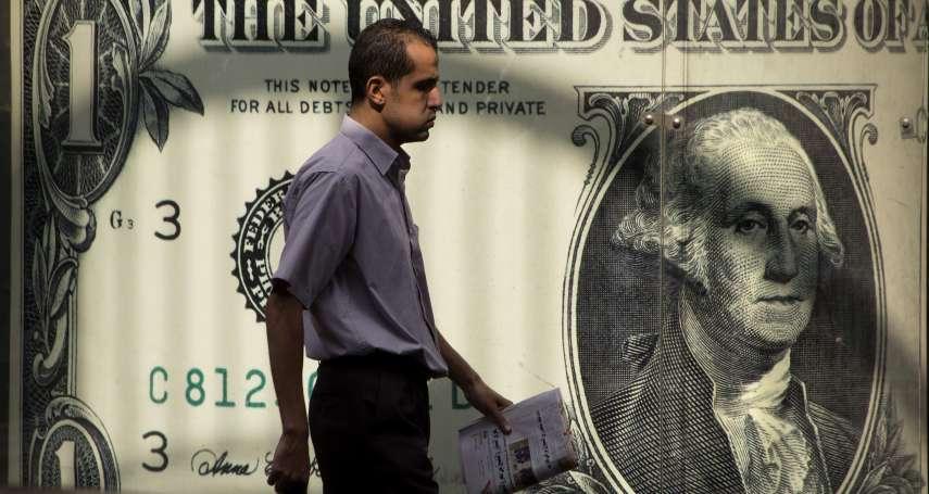 乾隆來觀點:財政赤字貨幣化容忍度大增,現代貨幣理論意外成真