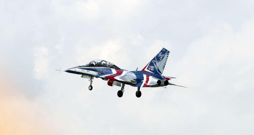 國造新式高教機滿是IDF影子?「勇鷹號」服役後,空軍部署料將大洗牌