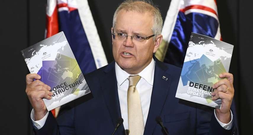 澳洲聯邦政府可擋地方與外國簽協議 中國姊妹市、一帶一路計畫恐受阻