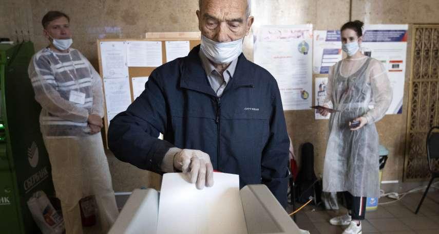 沙皇再臨?俄修憲公投過關:逾7成選民投下贊成票,普京可望掌權至2036年