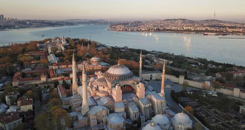 見證東西文明衝突交會!聖索菲亞博物館變回「清真寺」?土耳其最高行政法院將做出關鍵裁決