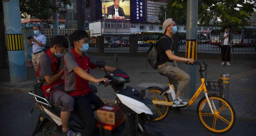 加藤嘉一專欄:美國能「離間」中共與中國人民?