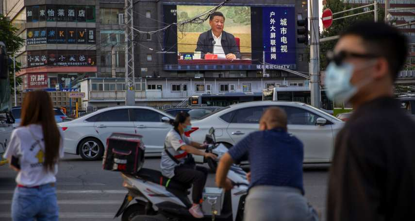 中國的「數位極權主義」:《監控資本主義時代》選摘(3)