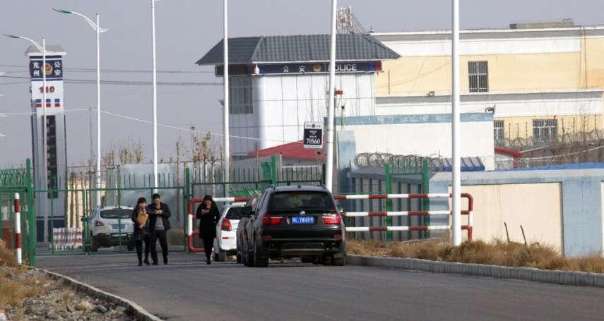 凍結資產、禁止入境 美國再制裁2中國新疆官員:彭家瑞、孫金龍