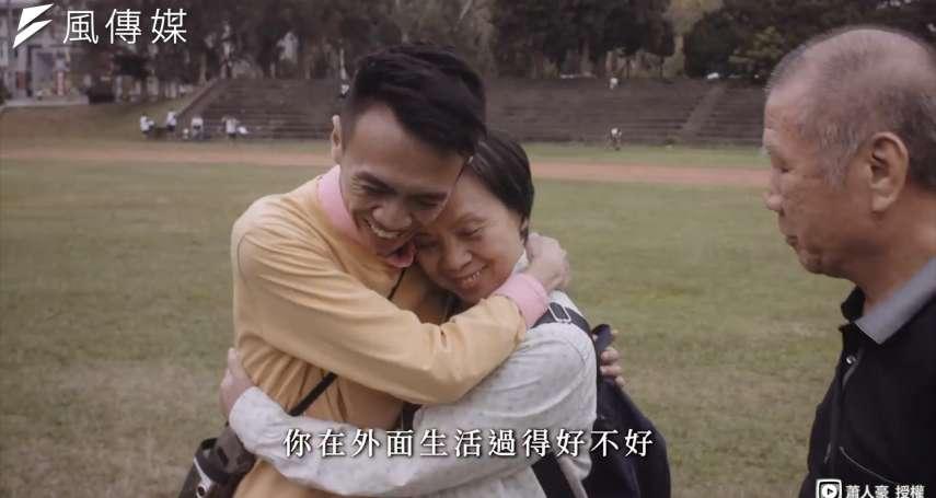 他聲帶萎縮可能再也無法歌唱,與父母愛的合唱,真情告白逼哭網友【影音】