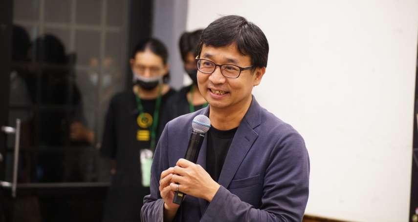 獨家》國家人權博物館館長陳俊宏借調期滿 7月底離任回歸教職