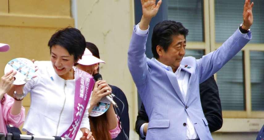 新新聞》醜聞案連爆,安倍晉三最長首相任期紀錄恐將終結