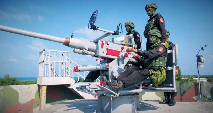 新新聞》海巡駐東沙太平難因應新變局,國軍應立即重返南海