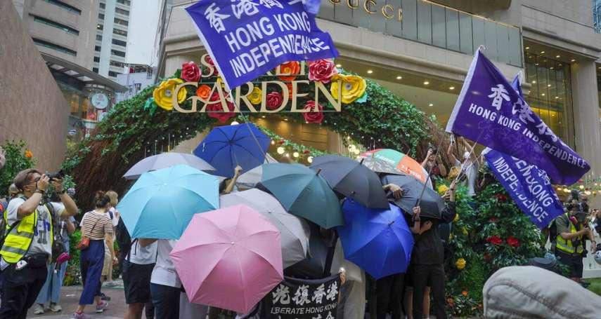 朱駿觀點:《香港國安法》為「和平統一」畫下了句點