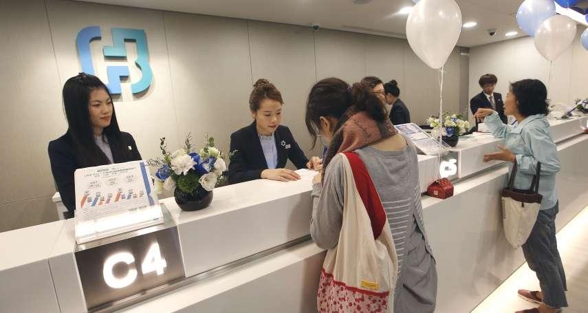北市勞檢被點名   台北富邦銀行喊冤