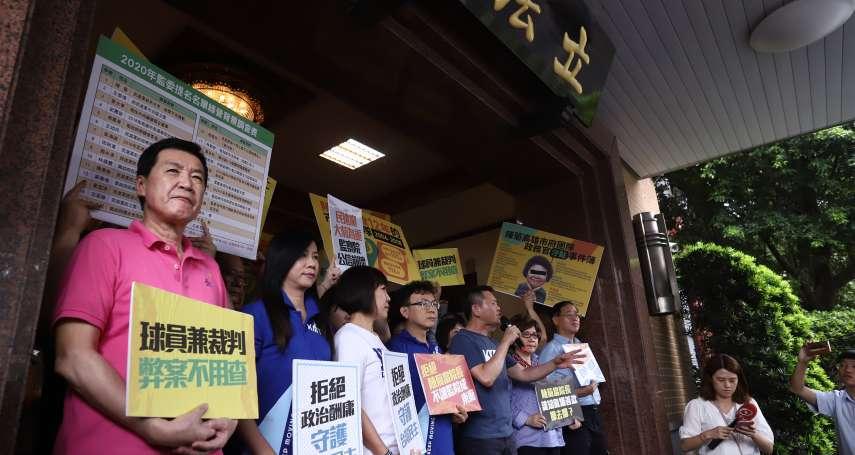 被指動員「黑衣人」 國民黨團:王定宇、陳柏惟不道歉就移送紀律委員會