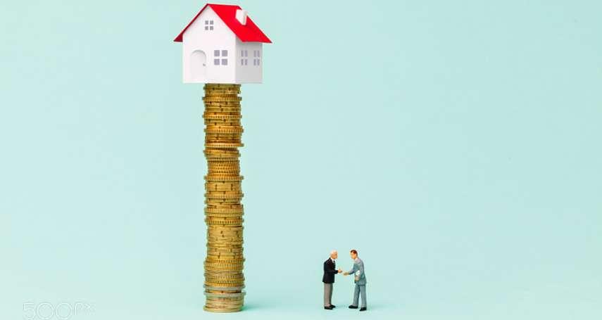 大家都喊自己是豪宅!10大縣市豪宅最高價差近7.5倍,究竟誰是炒出來?