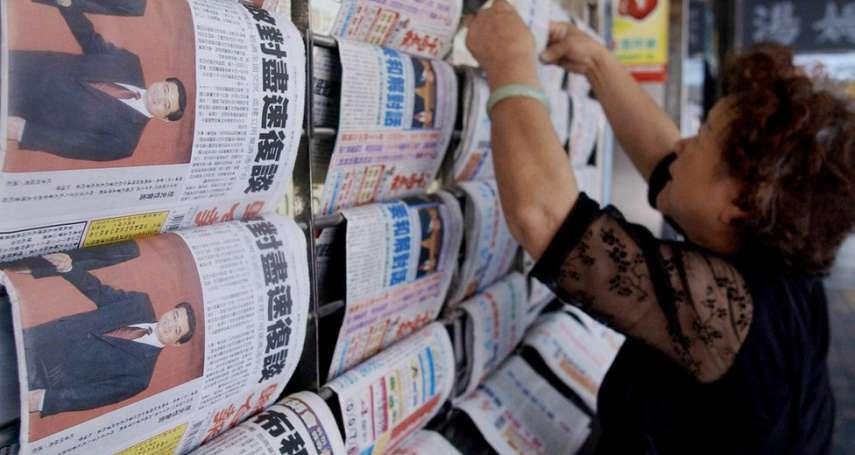 東南衛視2記者違規遭驅離台灣 中國國台辦稱「無理打壓」