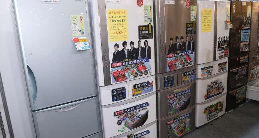 作文「如果我有新冰箱」怎寫?網曝「高分秘訣」眾人全笑翻