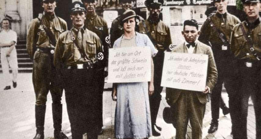 世界時光走廊》希特勒心魔(3):去除同理心的種族仇恨暴行