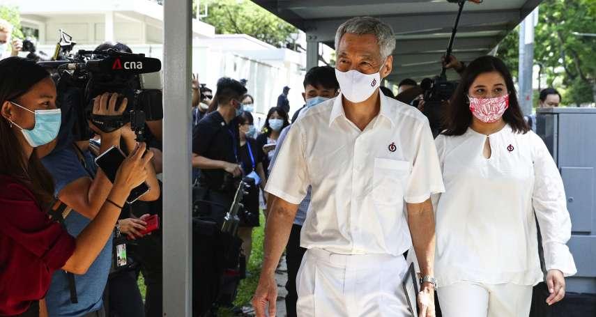 新加坡國會大選》「反假新聞法」生效後的首場選舉 打擊不實資訊or對付異議分子?