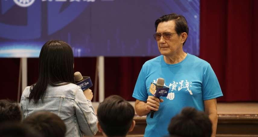 陳東豪專欄:寒蟬效應!國民黨人連個屁字都找不到