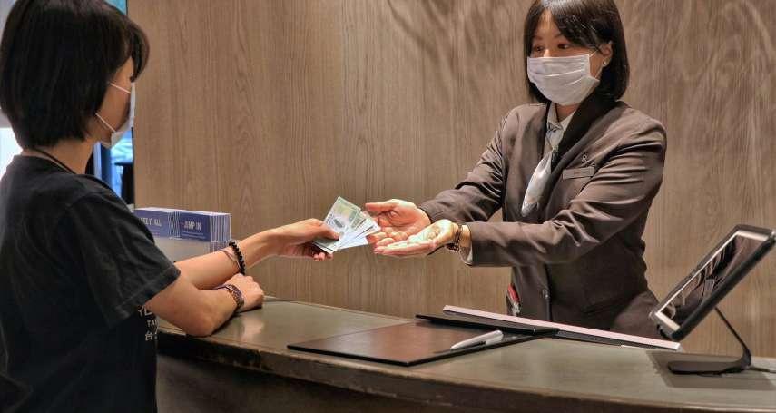 台北士林萬麗酒店鎖定「振興三倍券」及「安心旅遊補助」  力推「住房」+「餐飲」同時加碼!