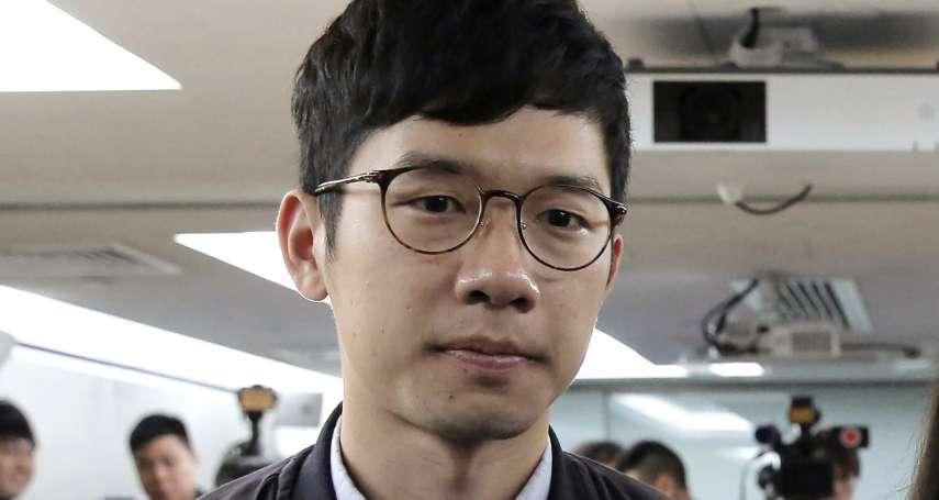 香港民主冬至》憂辦護照被「自動送中」 羅冠聰宣布尋求英國政治庇護