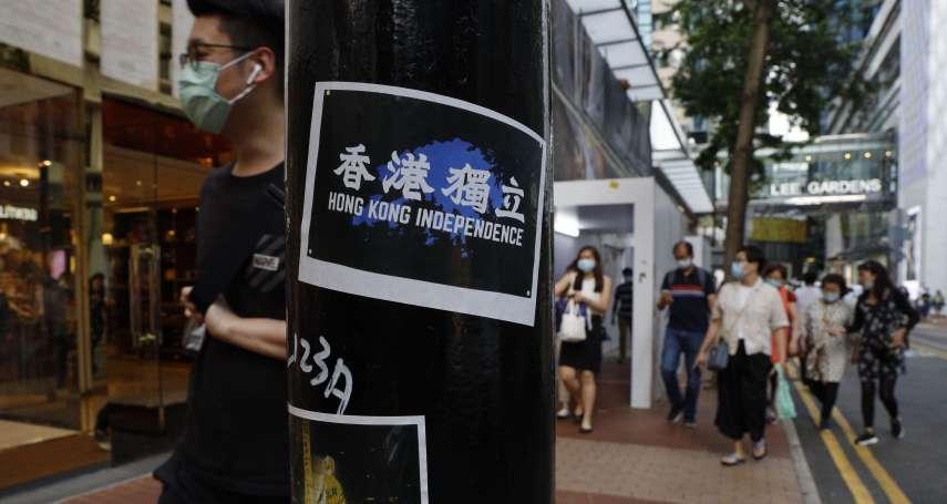 中國「殺死」香港,西方面臨「自由和壓迫」的對決,但最大代價可能來自台灣