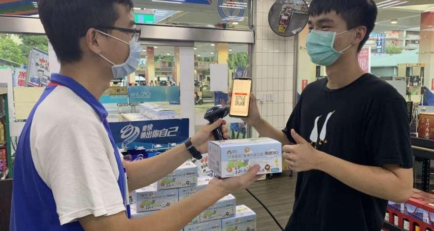 服務民眾  即日起台灣中油指定直營加油站可購買醫療防護口罩