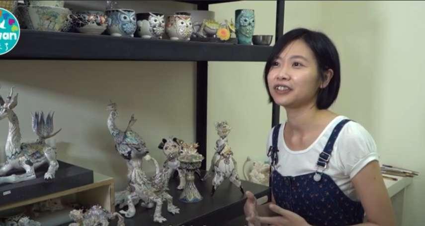 大馬陶藝家  拾取文化差異為養分展現獨到藝術
