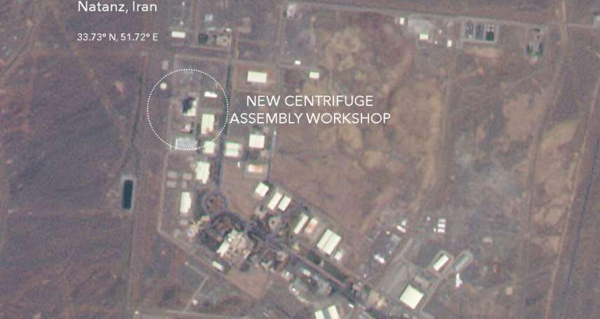 伊朗核設施爆炸謎團》廠房只剩斷垣殘壁 華郵推測:以色列特工潛入破壞