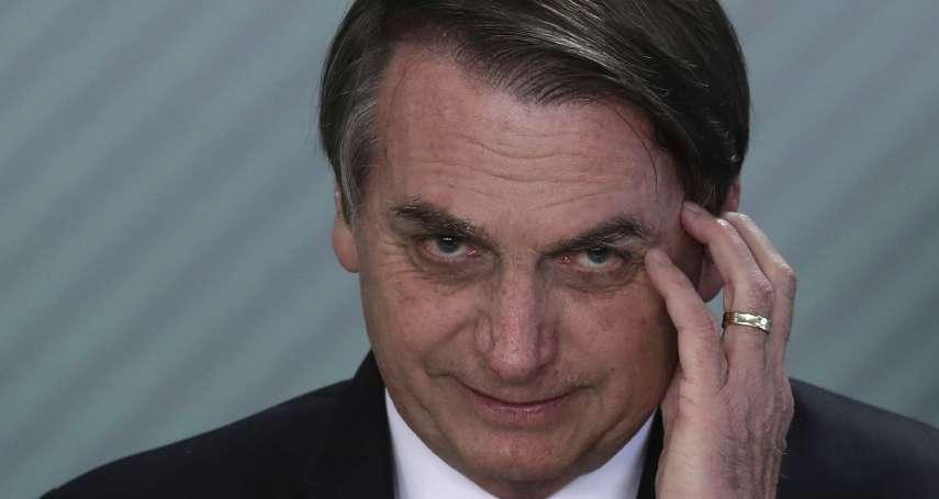 巴西總統博索納羅確診!曾稱新冠肺炎只是「小感冒」,未戴口罩出席美國駐巴西使館宴會