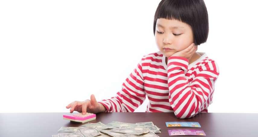 親子理財課》孩子想要更多零用錢?請他寫「提案書」一起開會討論吧!