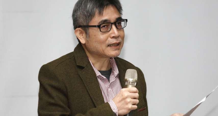 新新聞》台灣怎麼撐香港?吳介民:在自我保護、戰略互助與人道救援間找到平衡