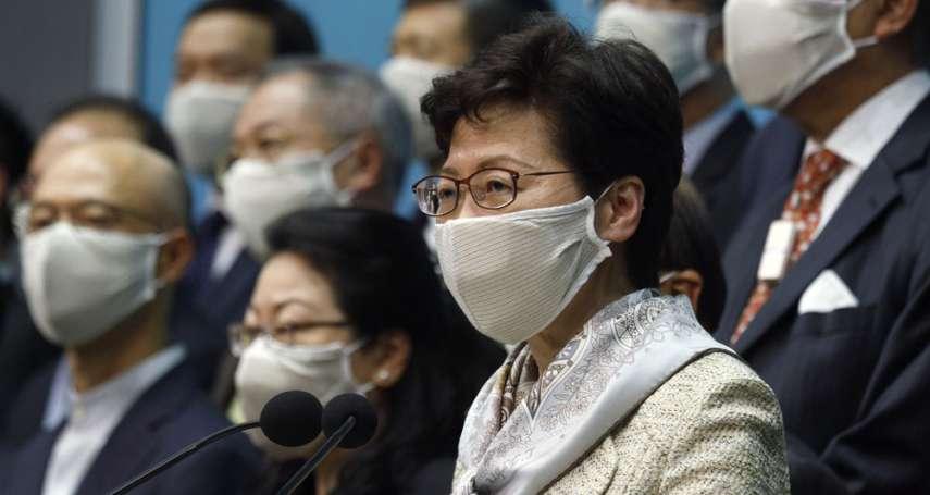 新新聞》港區國安法:北京如何用國安委員會和國安公署箝制香港