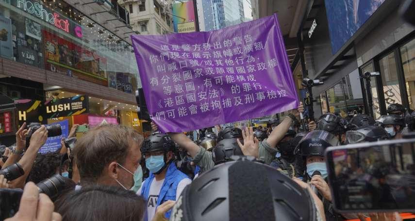 新新聞》港區國安法:香港文字獄登場,港人急刪臉書、諧音改歌