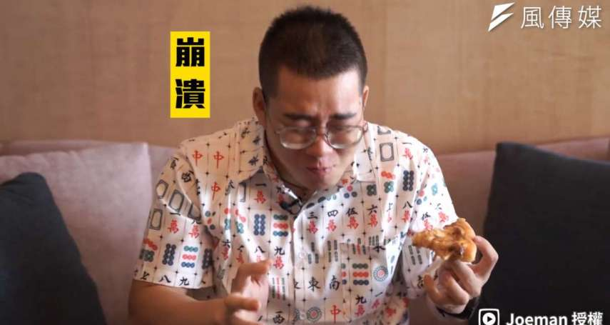 一次開箱3種超獵奇披薩!榴蓮、滷肉飯都能搭?拉麵口味更登上日本CNN首頁【影音】