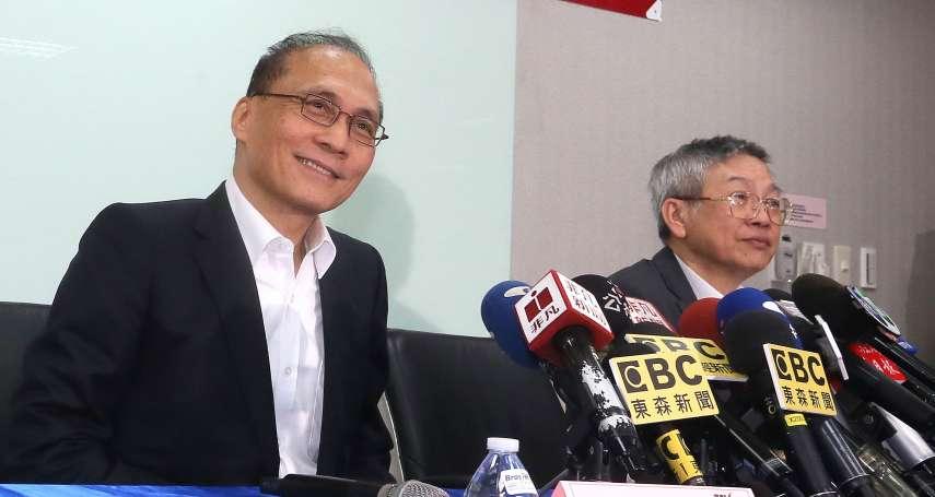 台灣東洋與林全爭回清白   中天電視將道歉並賠償