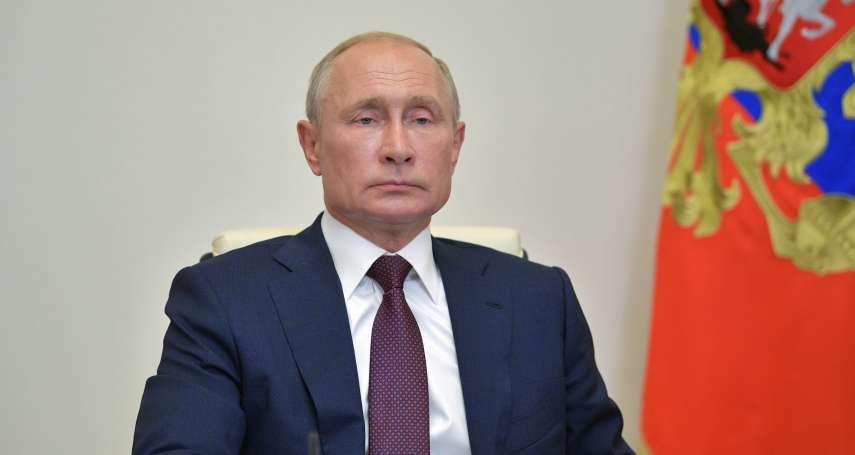 閻紀宇觀天下:當代沙皇化身萬年總統,普京會步上前蘇聯戈巴契夫後塵嗎?