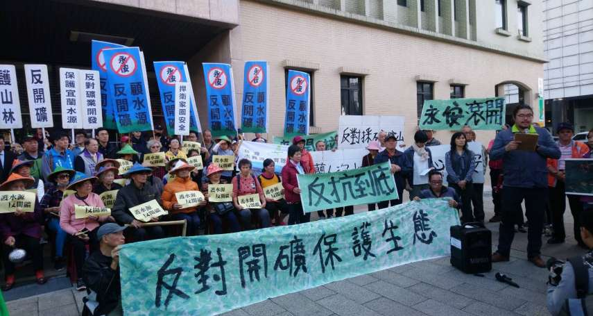 新新聞》罷村長投票率高過罷韓,解不了中華村開礦環評爭議