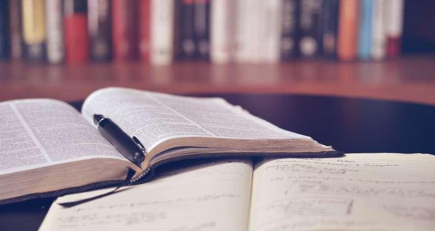 亂世奸雄─閱讀是喚靈術,改寫是大劈棺:《新新三國演義》導讀(4)