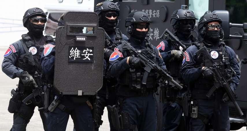 漢光演習首度同台!軍、警、海巡特勤隊共同投入衛戍區反特攻作戰