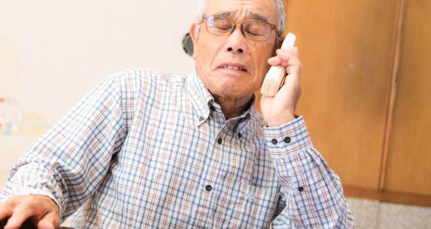 為何老人動不動就發飆,年輕人說甚麼都不聽?腦科學家破解真相:每個人都擺脫不了這宿命