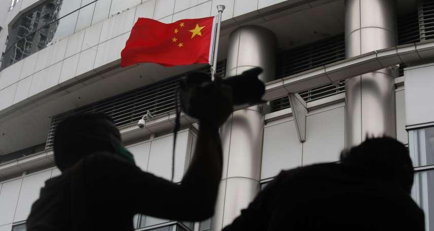 孫慶餘專欄:台灣如何應對港版國安法?