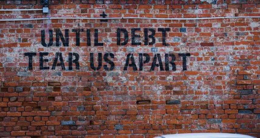 華爾街日報》上億美國人拖欠貸款,疫情讓銀行難以確定信用風險