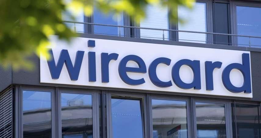 華爾街日報》20億美元憑空消失?歐洲電子支付明星Wirecard如何走向破產之路
