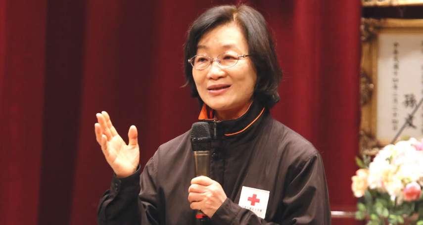 新新聞》王清峰8年不支薪,帶領沒專法護的紅會走出變局