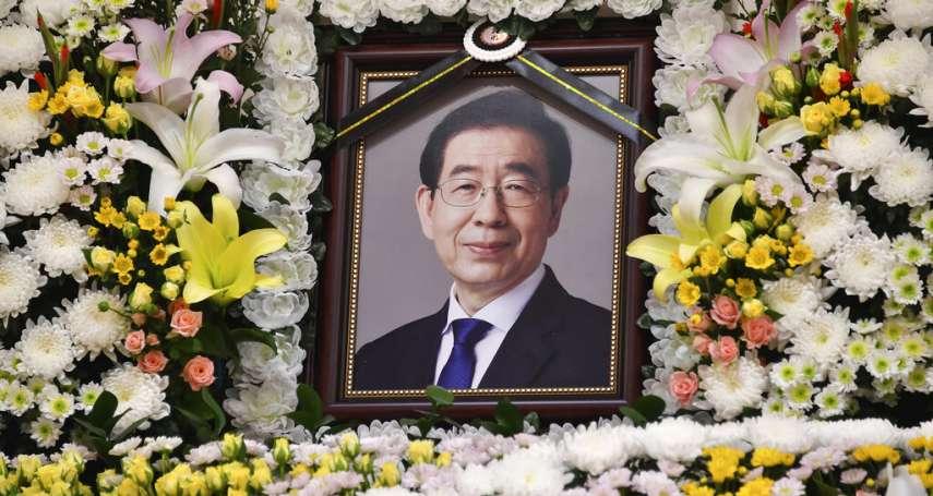 長年支持同婚與女權,卻涉性侵而畏罪自殺!首爾市長朴元淳的輝煌政績成為強烈諷刺