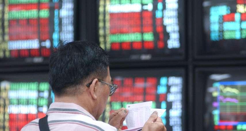 避險情緒未散 投資級債淨流入擴大