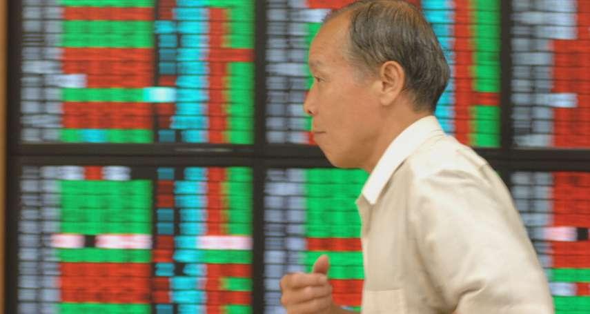 台股驚驚漲!股民樂觀情緒連3降,但還有許多人想捧現金進場